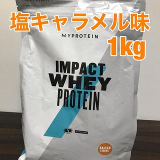 MYPROTEIN - 塩キャラメル味 1kg マイプロテイン