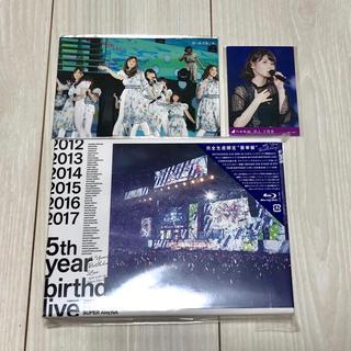 乃木坂46 - 乃木坂46 5th year birthday live 完全生産限定盤・4枚組