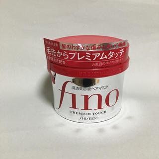 フィーノ(fino)のfino フィーノ 浸透美容液ヘアマスク ヘアトリートメント(ヘアパック/ヘアマスク)