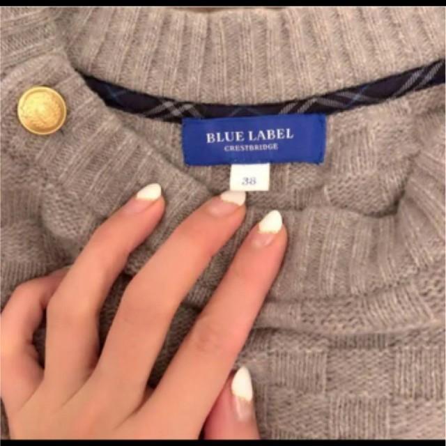BURBERRY BLUE LABEL(バーバリーブルーレーベル)の美品ブルーレーベルクレストブリッジニット レディースのトップス(ニット/セーター)の商品写真