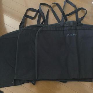 メンズビギ(MEN'S BIGI)のmen's bigi 衣類カバー スーツケース まとめ売り(その他)