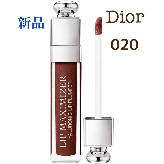 Dior(ディオール)の新品未使用ディオール マキシマイザー 限定 020 リップグロス コスメ/美容のベースメイク/化粧品(リップグロス)の商品写真