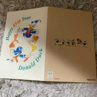 ディズニー(Disney)のディズニー ドナルド ハガキセット(使用済み切手/官製はがき)