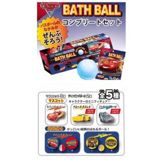ディズニー(Disney)のディズニー 入浴剤 カーズ3 バスボール コンプリートセット 5個入り(入浴剤/バスソルト)