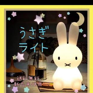 大人気!癒し系柔らかミッフィーシリコンライト♡(テーブルスタンド)