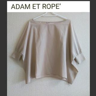 アダムエロぺ(Adam et Rope')の【美品】ADAM ET ROPE'(アダムエロペ) シルク混トップス(シャツ/ブラウス(半袖/袖なし))