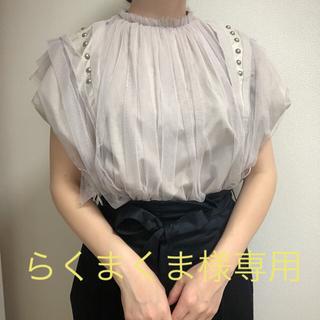 TOGA - PONTI  レース付きトップス 半袖