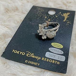 ディズニー(Disney)の【未使用品】Disney ダブルリング(リング(指輪))