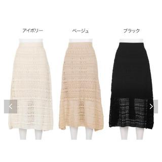 コウベレタス(神戸レタス)の透かし編みニットスカート 神戸レタス(ロングスカート)