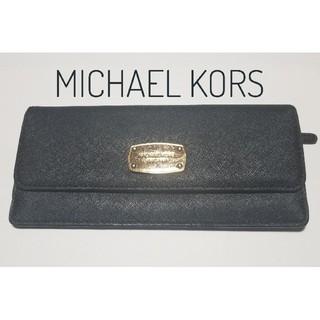 マイケルコース(Michael Kors)のMICHAEL KORS 長財布(財布)