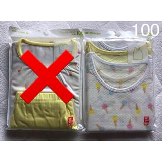 UNIQLO - 新品☆ユニクロ アイス柄半袖パジャマ タンクトップ肌着 100