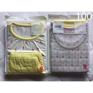 ユニクロ(UNIQLO)の新品☆ユニクロ アイス柄半袖パジャマ サイオンタンクトップ肌着 100(パジャマ)