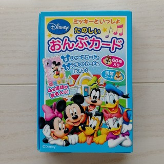 ディズニー(Disney)のディズニー おんぷカード(その他)
