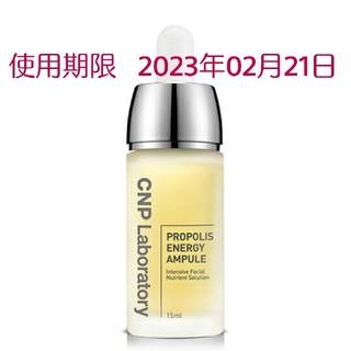 CNP - CNP化粧品プロポリスエナジーアンプル