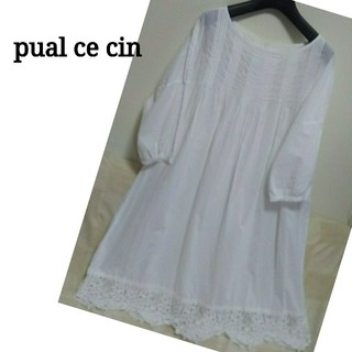 ピュアルセシン(pual ce cin)の⭐️pual ce cin⭐️コットンワンピース(ロングワンピース/マキシワンピース)