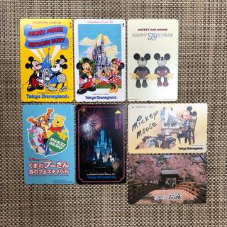 ディズニー(Disney)のテレホンカード/ディズニー他7枚セット(その他)