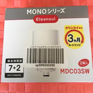 ミツビシ(三菱)のクリンスイ MONOシリーズ カートリッジ (浄水機)