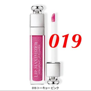 Christian Dior - ディオール 限定 マキシマイザー 019 トーキョーピンク