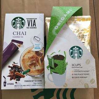 スターバックスコーヒー(Starbucks Coffee)のスターバックス VIA チャイ オリガミ(コーヒー)