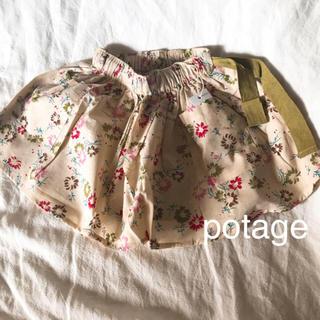 キャラメルベビー&チャイルド(Caramel baby&child )の即納 コットンキャラメルフラワー スカート 確認用(スカート)
