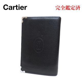 カルティエ(Cartier)のCartier マスト ドゥ カルティエ 名刺入れ カードケース 黒(名刺入れ/定期入れ)