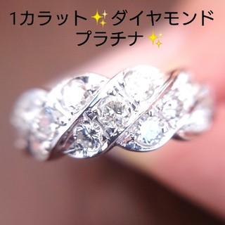 ダイヤモンド✨1カラット✨リング 13号 ダイヤ 1ct プラチナ pt900(リング(指輪))