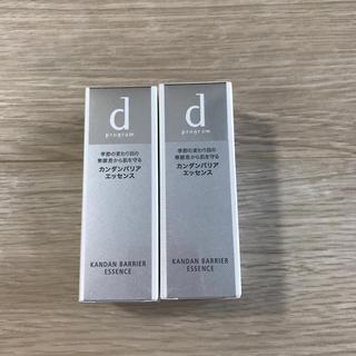ディープログラム(d program)のdプログラム  カンダンバリア エッセンス 敏感肌保湿美容液 2本(美容液)