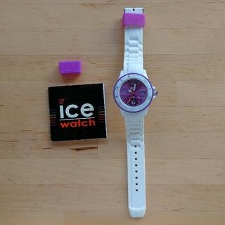 アイスウォッチ(ice watch)のICE WATCH 白腕時計(腕時計)