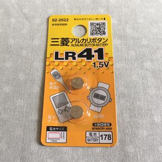 ミツビシ(三菱)の【新品】ミツビシ ボタン電池 MITSUBISHI(その他)