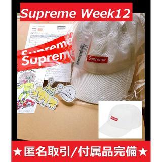 シュプリーム(Supreme)のsupreme Cordura Small Box 6-Panel White(キャップ)