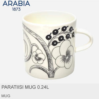 アラビア(ARABIA)のアラビア パラティッシ マグカップ 240ml(マグカップ)