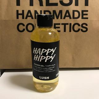 ラッシュ(LUSH)の新品未開封 LUSH ラッシュ ハッピーヒッピーSP 250g(ボディソープ/石鹸)
