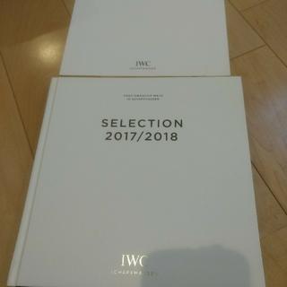 インターナショナルウォッチカンパニー(IWC)のIWC時計カタログ2017/2018(腕時計(アナログ))