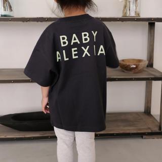 ALEXIA STAM - ベビーアリシア ロゴTシャツ