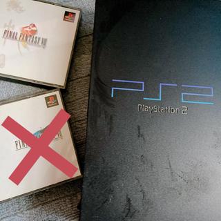 プレイステーション2(PlayStation2)の【送料込】【ソフトセット可!】プレイステーション2 本体(家庭用ゲーム機本体)