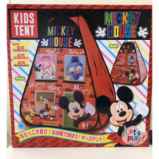 ディズニー(Disney)の(ミッキーマウス)キッズテント室内テント子供用テントミニーマウス(その他)