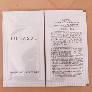ルナソル(LUNASOL)のLUNASOL 洗顔料(洗顔料)