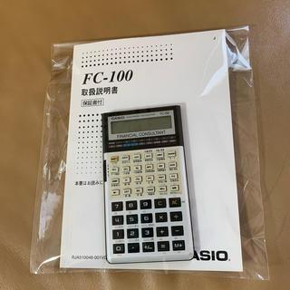 CASIO - CASIO カシオ 電卓