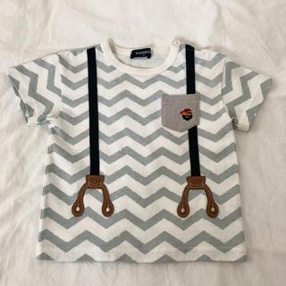 kladskap - クレードスコープ  半袖 Tシャツ 90