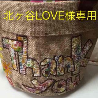 キスマイフットツー(Kis-My-Ft2)の【北ヶ谷LOVE様専用】ペットボトルカバー(黄色、緑、ピンク)(その他)