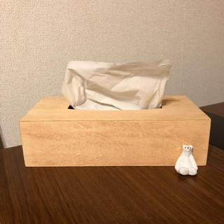 【北欧風】木製 ティッシュボックス ティッシュケース(ティッシュボックス)