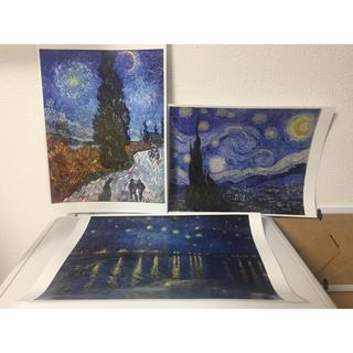 ゴッホ 夜の 名画 アートポスター  3枚セット(A4光沢紙への印刷)(絵画/タペストリー)
