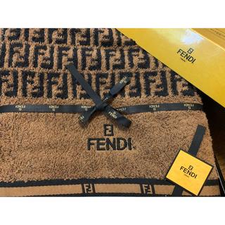 フェンディ(FENDI)のフェンディ(タオル/バス用品)