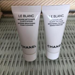 シャネル(CHANEL)のCHANEL シャネル 洗顔料&クレンジング(クレンジング/メイク落とし)