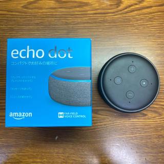 エコー(ECHO)のAmazon Echo Dot エコードット 第3世代(その他)
