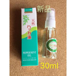 天然 ハッカ油 スプレー式 30ml 北海道 食品添加物(エッセンシャルオイル(精油))