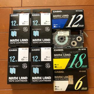 カシオ(CASIO)のネームランド テープ 8つ(オフィス用品一般)