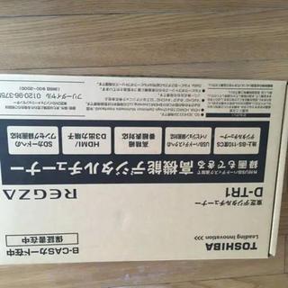 TOSHIBA D-TR1(ブルーレイレコーダー)