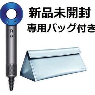 ダイソン(Dyson)の【専用バッグ付】Dyson Supersonic Ionic ドライヤー ブルー(ドライヤー)