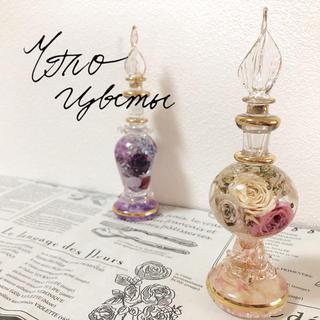 エジプシャングラスM「くすみゴールド」 ハーバリウム エジプト香水瓶(その他)